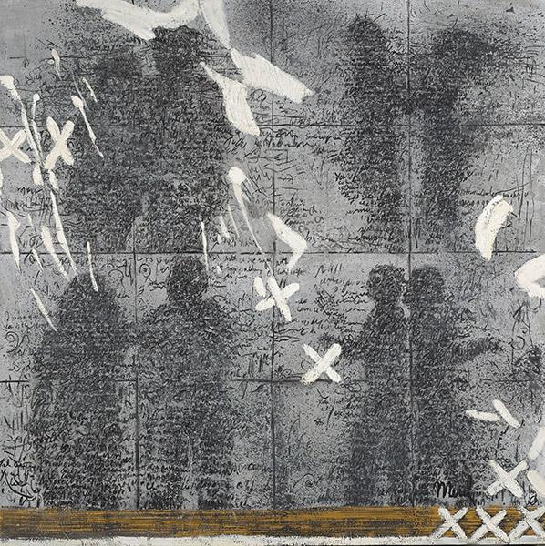 Merel-work-2016-Look_around_youre_not_alone-140x140cm