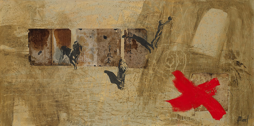Merel-work-2012-Dont-worry-be-happy-160x80cm